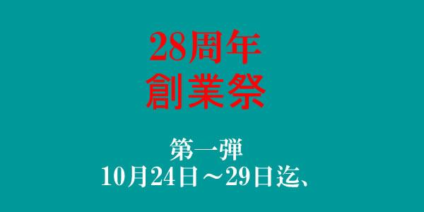 2017.10.24_00.jpg