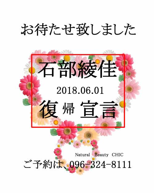 2018060.jpg