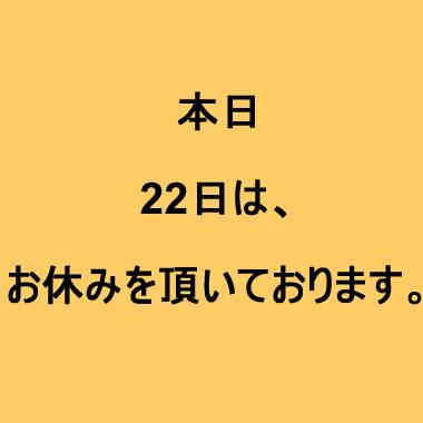 oyasumi1122.jpg